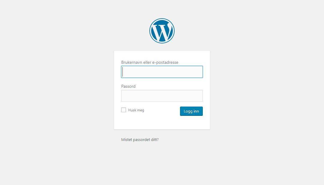 Noen ting du bør tenke på når du setter opp en WordPress side